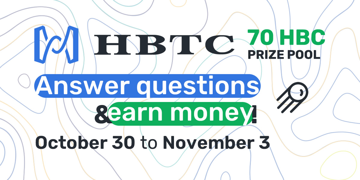 What Do You Know About HBTC?