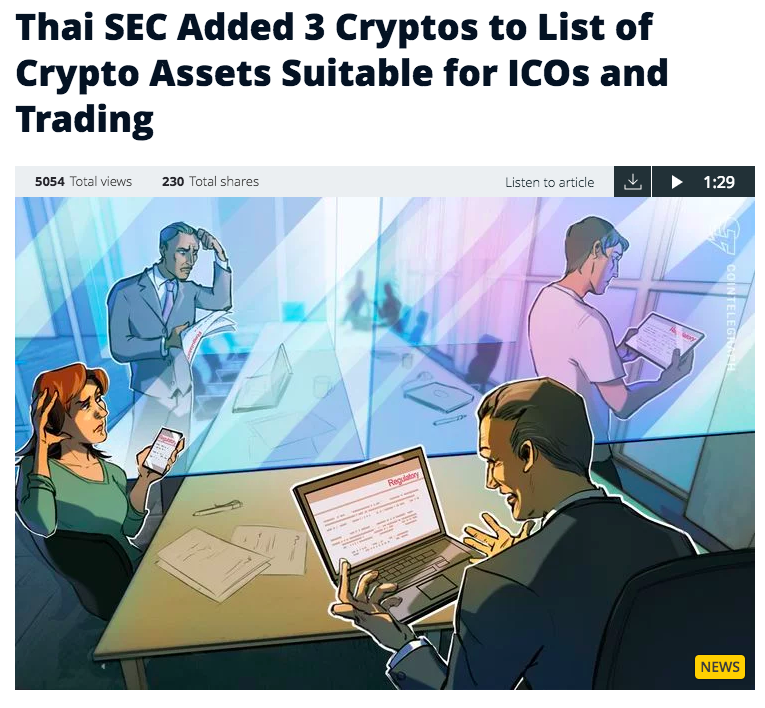 Thai SEC Permits Use of BCH for ICO & Trading