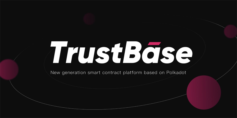 TrustBase: Smart Contracts, Reimagined