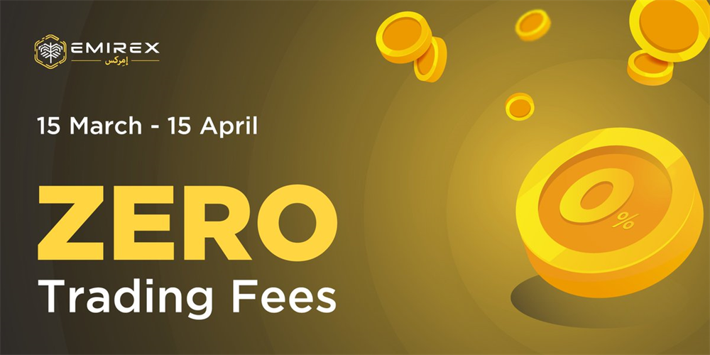 Zero Trading Fees on Emirex
