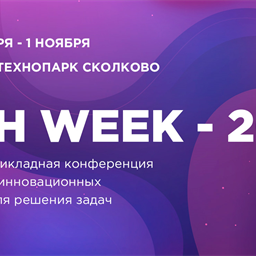 Tech Week - 2019 in Moscow, Russia