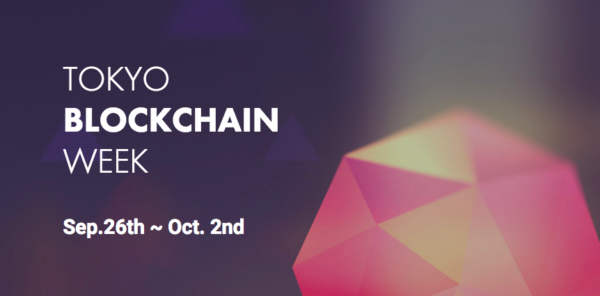 Image result for Tokyo Blockchain Week